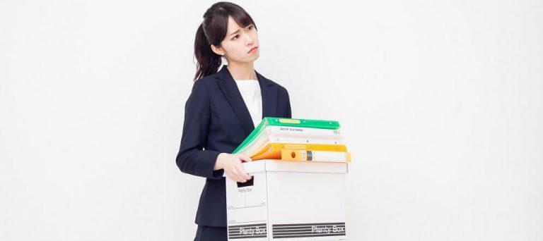 退職代行で会社を辞めた時の備品の対処方法とは